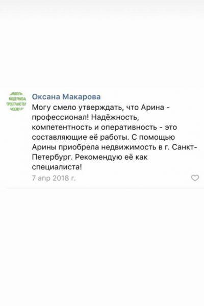WhatsApp Image 2021-03-15 at 16.45.37 (1)