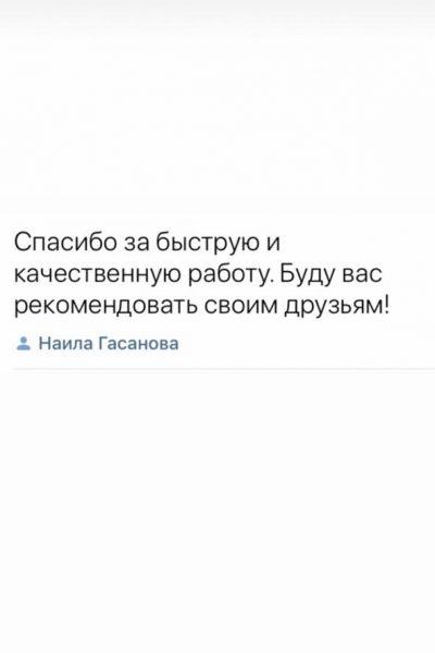 WhatsApp Image 2021-03-15 at 16.45.46 (1)