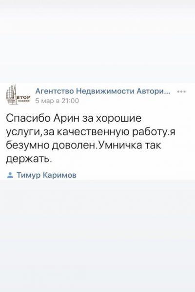 WhatsApp Image 2021-03-15 at 16.45.49
